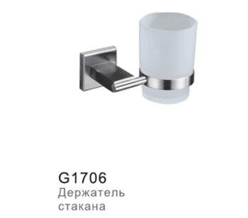 G1706 Стакан/стекло с держателем, сатин GAPPO