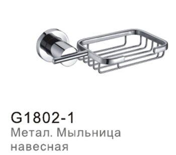 G1802-1 Мыльница/хром с держателем GAPPO