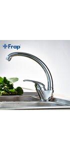 F4103 Смеситель для кухни FRAP