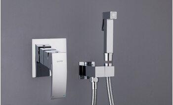G7207 гигиенический душ встроенный GAPPO