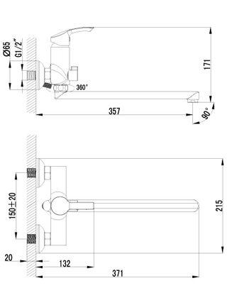 LM1151С Смеситель для ванны с плоским изливом 300 мм plus Strike LEMARK
