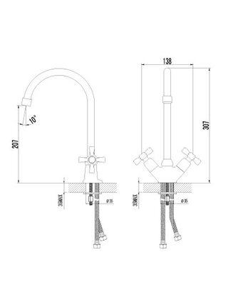 LM2505С Смеситель для кухни с поворотным изливом BENEFIT LEMARK