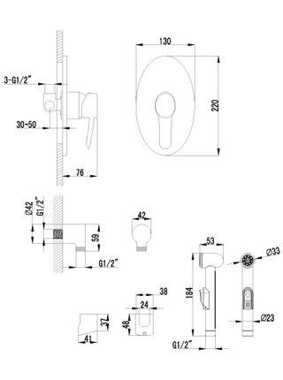 LM3219С Смеситель с гигиеническим душем встраиваемый АТЛАНТИС LEMARK