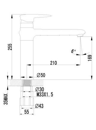 LM4404С Смеситель для кухни с поворотным изливом STATUS LEMARK