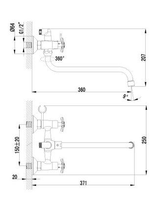 LM6541С Смеситель для ванны с круглым поворотным изливом 300 мм PARTNER LEMARK
