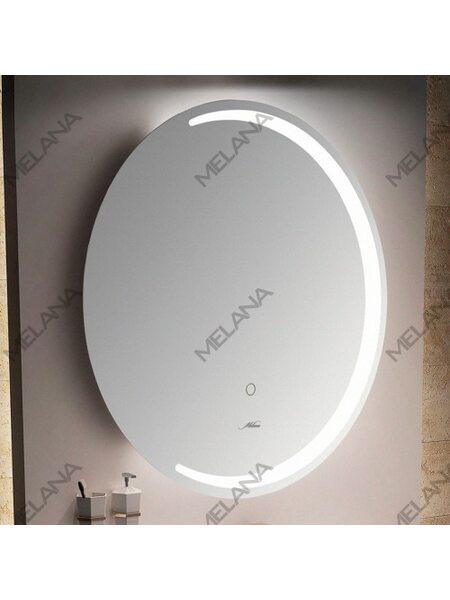 Зеркало с LED-подсветкой MELANA-600 (MLN-LED086)