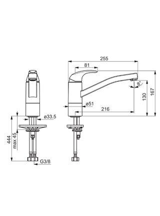 1420F Смеситель для кухни POLARA ORAS
