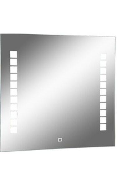 Зеркало Quadro 80 с подсветкой Sansa