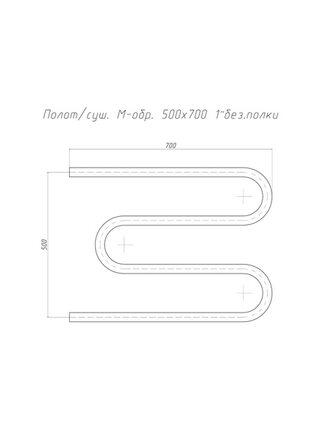 """Полотенцесушитель M-образный 500х700 3/4"""" нержавейка без комплектации (TERMAX) ТМ05070-1"""