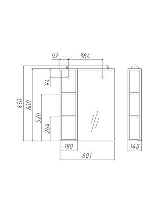 Шкаф-зеркало 3D 60 Эл. левый Домино