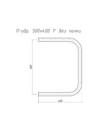 """Полотенцесушитель П-образный 500х400 1"""" нержавейка без комплектации (TERMAX) ТП05040"""
