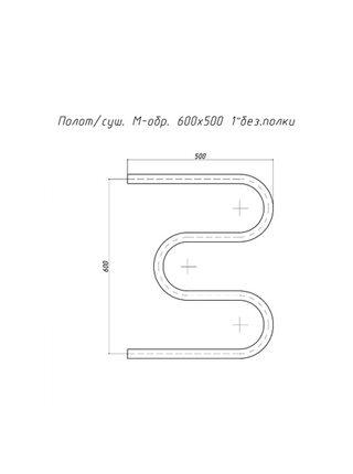 """Полотенцесушитель M-образный 600х500 1"""" нержавейка без комплектации (TERMAX) ТМ06050"""