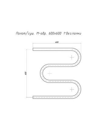 """Полотенцесушитель M-образный 600х600 3/4"""" нержавейка без комплектации (TERMAX) ТМ06060-1"""