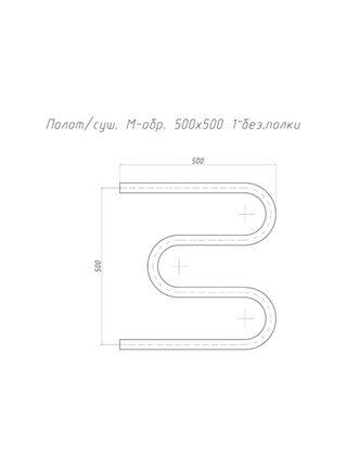 """Полотенцесушитель M-образный 500х500 1"""" нержавейка без комплекта (TERMAX) TM05050"""