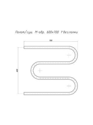 """Полотенцесушитель M-образный 600х700 1"""" нержавейка без комплектации (TERMAX) ТМ06070"""