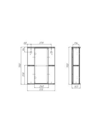 Шкаф-зеркало Норма 2-50 Айсберг