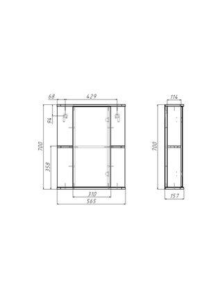 Шкаф-зеркало Норма 2-55 Айсберг