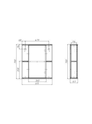Шкаф-зеркало Норма 2-60 Айсберг