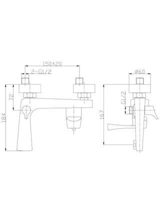 Смеситель для ванны Rossinka RS34-31