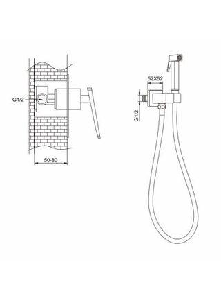 A7203-8 Встраиваемый смеситель с гигиеническим душем Faop