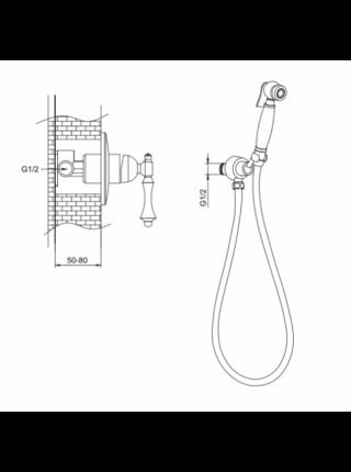 A7205-4 Встраиваемый смеситель с гигиеническим душем Faop