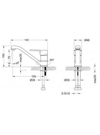 Смеситель для кухни Lemark POINT LM0307C