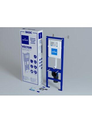 Инсталляция Vector (механика) S-IN-MZ-VECTOR Cersanit