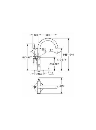 Смеситель для ванны ATRIO Grohe (32653003)