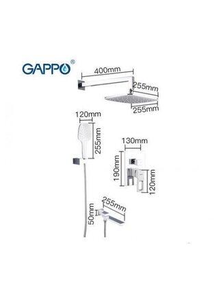 G7117-8  Душевая система, белый GAPPO