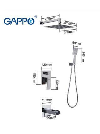 G7107-20 Душевая система GAPPO