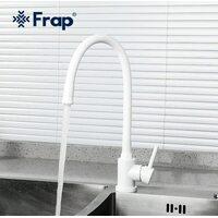 F40994-8 смеситель для кухни, белый гибкий излив FRAP