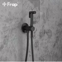 F7505-6 Смеситель с гигиеническим душем FRAP
