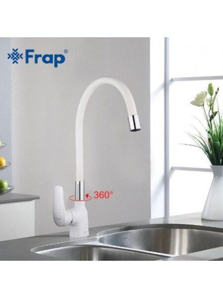 F4453-03 смеситель для кухни, белый гибкий излив FRAP