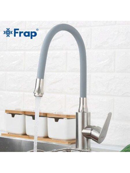 F4448 Смеситель для кухни с гибким изливом Frap