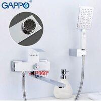 G2207-7 Смеситель для ванны Gappo, белый/хром