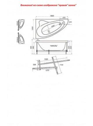 Ванна Triton Николь 160*100  левая с каркасом