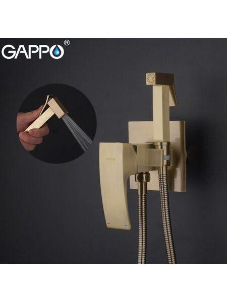 G7207-4 Смеситель с гигиеническим душем GAPPO