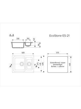 Мойка EcoStone 610Х495 (ES-21) темно-серый