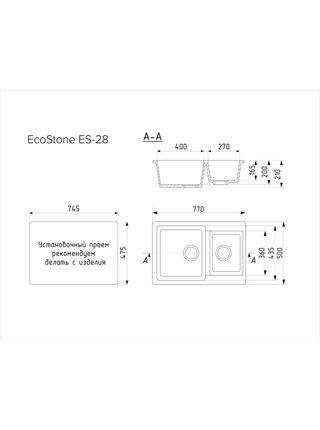 Мойка EcoStone 770Х500 (ES-28) белый