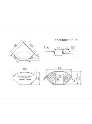 Мойка EcoStone 1030x555 (ES-29) белый