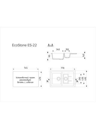 Мойка EcoStone 770Х495 (ES-22) графит