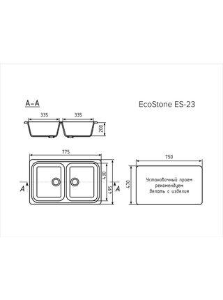 Мойка EcoStone 775х495 (ES-23) графит