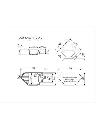 Мойка EcoStone 970Х500 (ES-25) графит