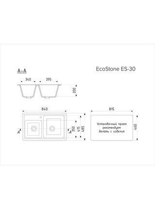 Мойка EcoStone 840х485 (ES-30) графит