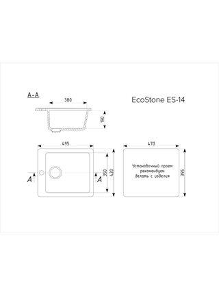 Мойка EcoStone 485х410 (ES-14) черный