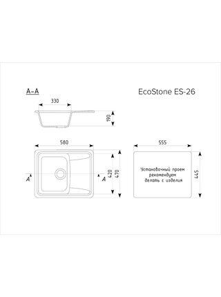 Мойка EcoStone 580Х470 (ES-26) черный