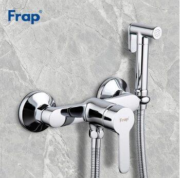 F2041 Гигиенический душ с настенным смесителем