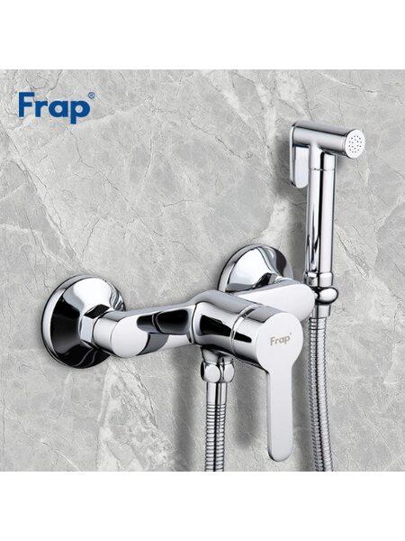 F2041 Гигиенический душ с настенным смесителем FRAP