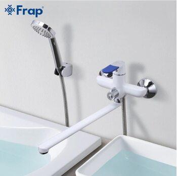 F2234 Смеситель для ванны, белый/хром FRAP
