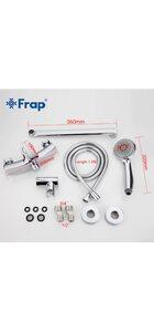F2281 Смеситель для ванны FRAP